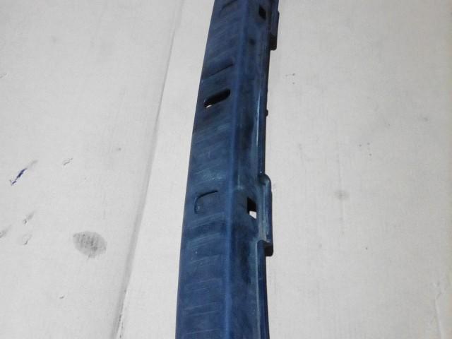 Накладка багажника TOYOTA Harrier